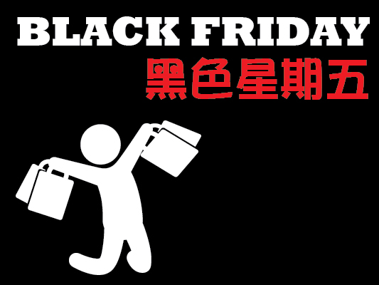 blackfriday-01.jpg